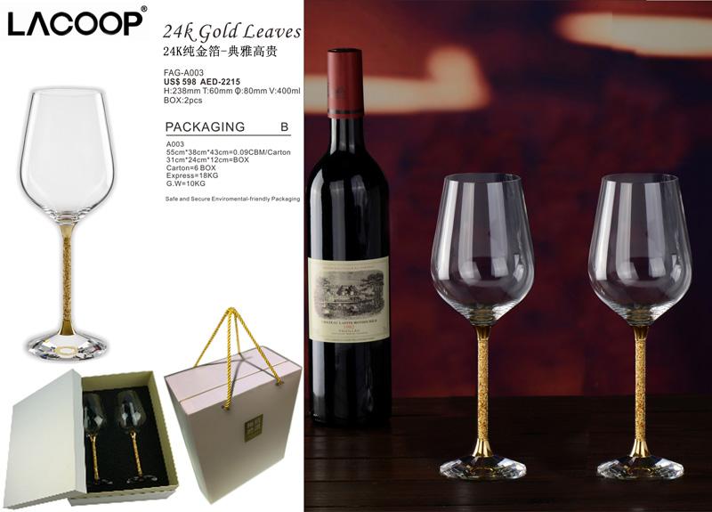 白葡萄酒杯套装.jpg